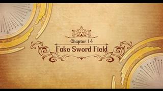 Langrisser M - Fake Sword Field - 14 глава второй части