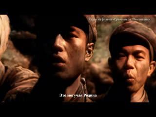 «Моя Родина» в исполнении ветеранов китайских народных добровольцев, участвовавших в войне сопротивления американской агрессии