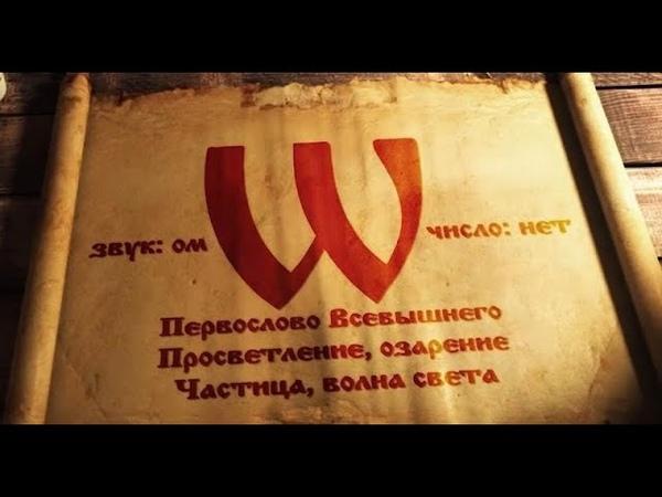 Главная молитва русского человека Самая мощная защита от темных сил ПОСМОТРИТЕ ДО КОНЦА