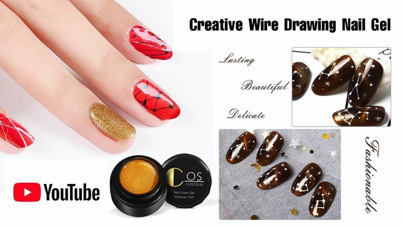 COSCELIA Wire Drawing Gel Review Tutorial Creative Wire Drawing Nail Gel