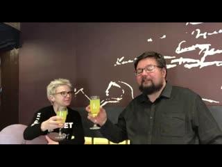 Сурганова и Оркестр. Квартирник 2020