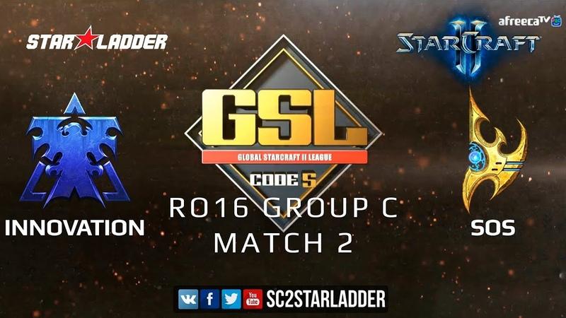 2019 GSL Season 1 Ro16 Group С Match 2: INnoVation (T) vs sOs (P)