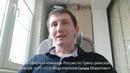 Антидопинговые рекомендации от Гамида Абдулпатахова