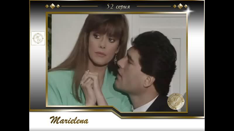 Marielena Capitulo 52 Мариелена 52 серия