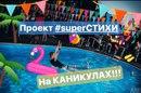 Александр Степанов фото #42
