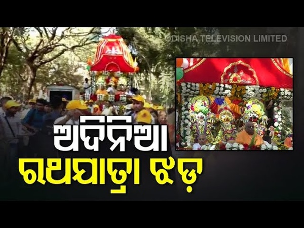 Untimely Rath Yatra By ISKCON In Mumbai Triggers Resentment In Odisha