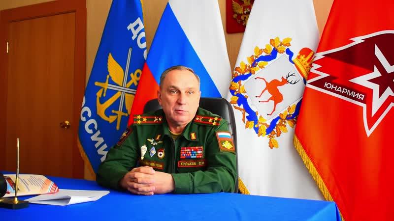 Кульков Сергей Николаевич