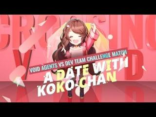 Void Agents VS Dev Team Challenge Match