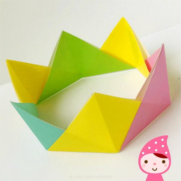 КОРОНА-ОРИГАМИ Простая поделка из цветной бумаги