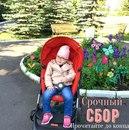 Маша Козырчикова фото #14