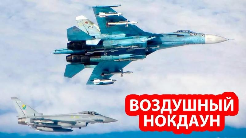 Российский Су 27 ударом по крылу отправил в нокдаун истребитель НАТО