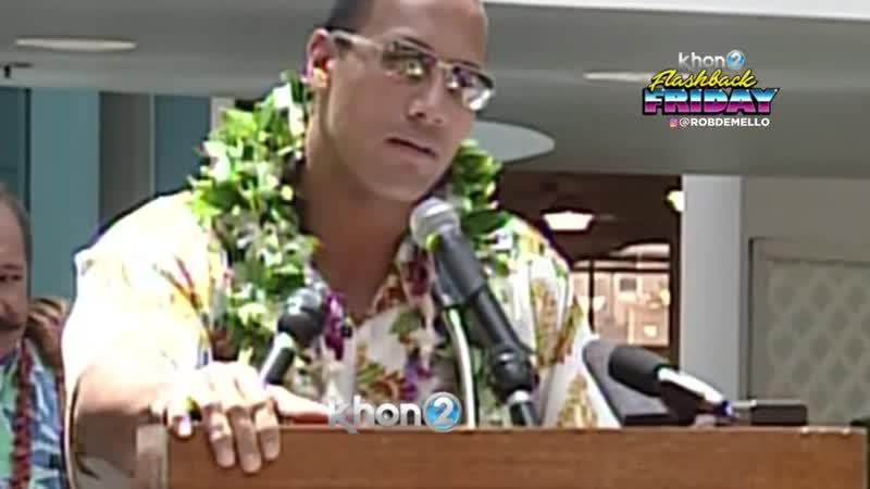 Дуэйн в 2002 году на на Гавайских островах