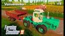 Farming Simulator 2019. Варваровка. Разбрасываем навоз; перевозка зерна. 8