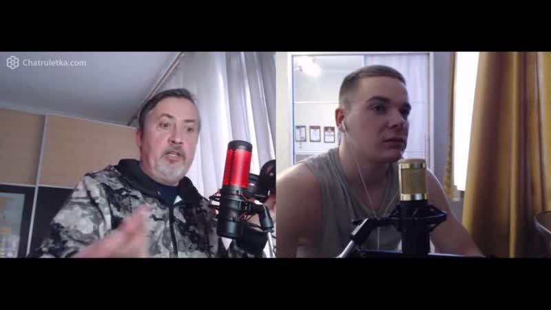 Дерзкий Провокатор МЕГАНЫЧ ВЕЩАЕТ