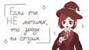 Продолжаем рисовать Картонке \ Покрас и обсуждение 6 Мини-ДРО