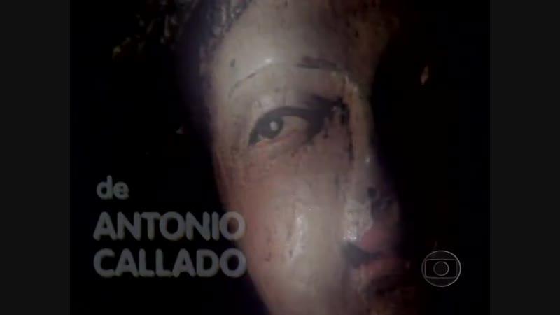Заставка Кедровая Мадонна, 1994 год