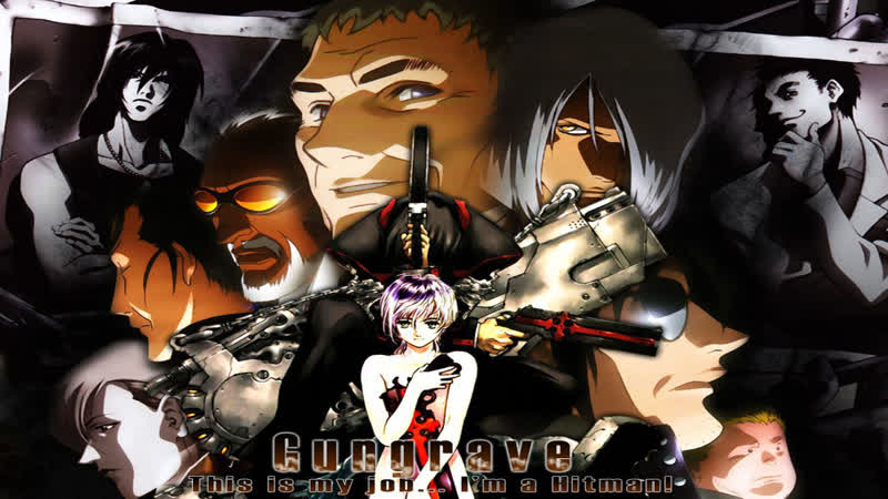 аниме 2003 Гангрейв 1 13 из 26 Gungrave все серии