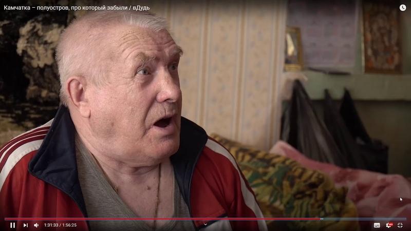 Типичный путинский старый совковый дурак, крымнашист живущий в говне и славящий путина.