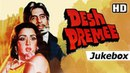 Desh Premee 1982 Songs Amitabh Bachchan Hema Malini Laxmikant Pyarelal Hits HD