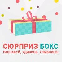 Сюрприз Бокс - Украина | Sweet Бокс