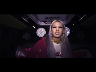 MV Diplo x CL x RiFF RAFF x OG Maco - Doctor Pepper