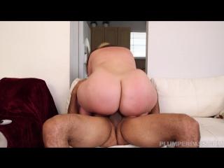 Порно жопы пышные