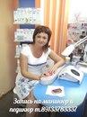 Личный фотоальбом Елены Ларионовой
