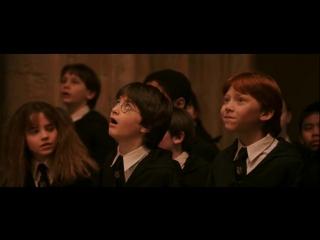 Гарри Поттер 1, 2, 3. Философский камень. Тайная комната. Узник Азкабана.