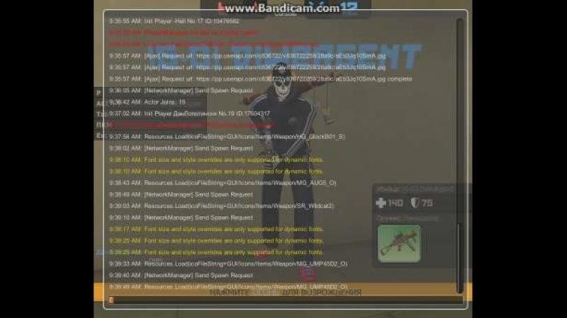 читер бегал сначало на спидхаке потом включил стрельбу через стены смотреть онлайн без регистрации