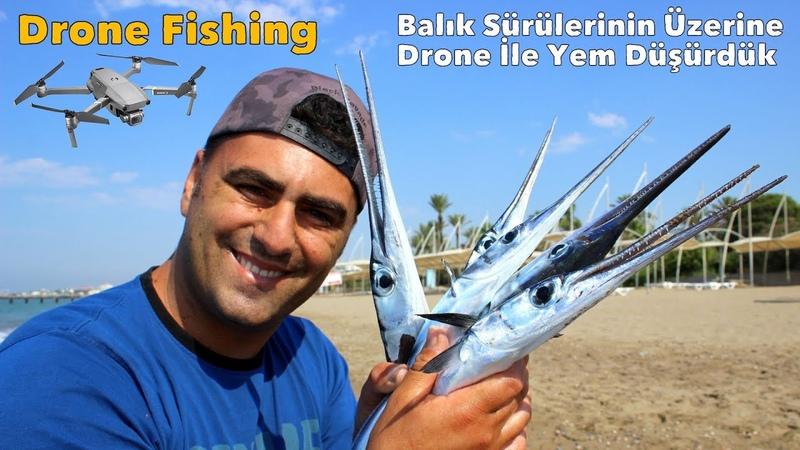 Kıyıdan Drone İle Balık Avladık Öyle İnanılmaz Sürüler Gördük Ki !!