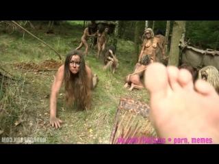 Амазонки  horrorporn,порно,  , жесткое,выебал,изнасиловал,секс,хентай,аниме,пародии,инцест,хардкор,малолетка