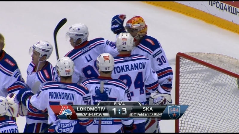 Sochi Hockey Open. SKA 3 Lokomotiv 1, 7 August 2018