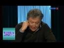 Александр Блок Двенадцать Игра в бисер с Игорем Волгиным Телеканал Культура
