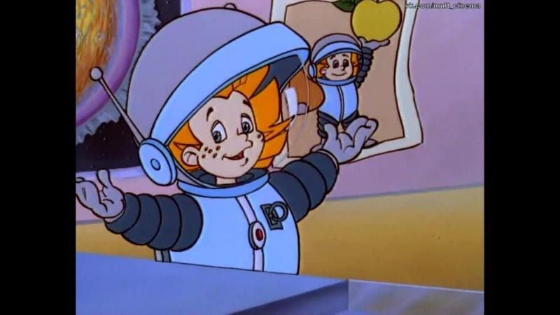Незнайка на Луне 1 12 серия 1997 1999