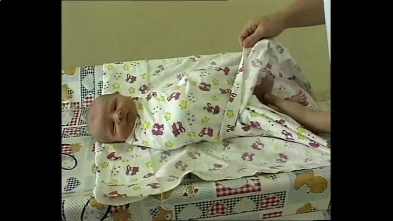 Как правильно пеленать новорожденного ребенка Видео про младенцев для мам