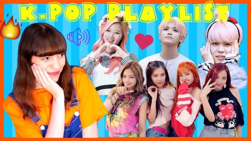 Годные K-POP песни. Мой кпоп плейлист. Kpop песни, которые стоит послушать.