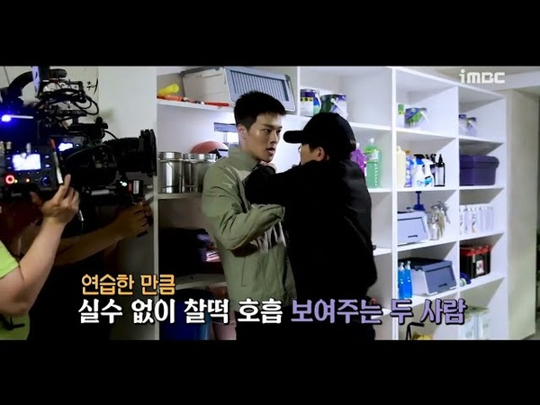 [BTS][이리와 안아줘] Come and hug me Ep 19/20 behind the scenes|Chang Ki-Yong|Jin Ki-Joo