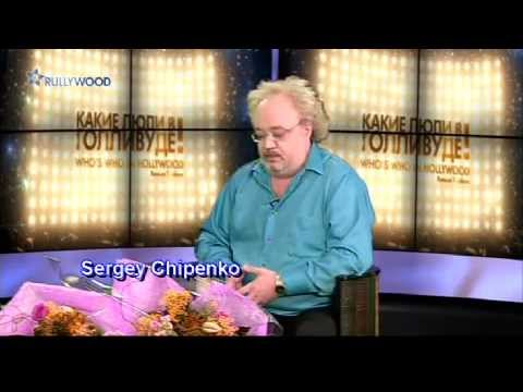 Sergey Chipenko on Russian TV-Show Who's Who in Hollywood - Kakie Ludi v Hollywoode.