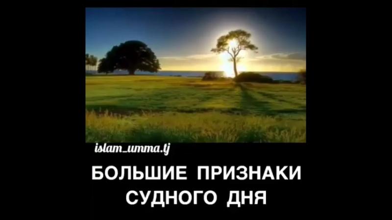 Muslims_gruppBl4qIshHwN4.mp4