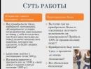 👉Самая свежая База Поставщиков👉Закрытый рабочий Чат 24/7👉Видеокурсы➕обучающие материалы👉Постоянное обновление всей Базы