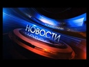 Обстрелы территории ДНР. Новости. 20.06.18 1600