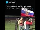 2 тысячи улан удэнцев смотрели футбол на Центральном стадионе города