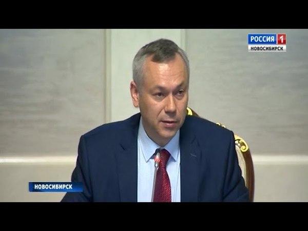 Андрей Травников: «Кадровый резерв Новосибирской области будут формировать максимально открыто»