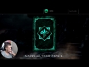 IgorYao ПАК ОПЕНИНГ НАБОРОВ СИЛЫ! САМЫЕ РЕДКИЕ КАРТЫ! Mortal Kombat X Mobile