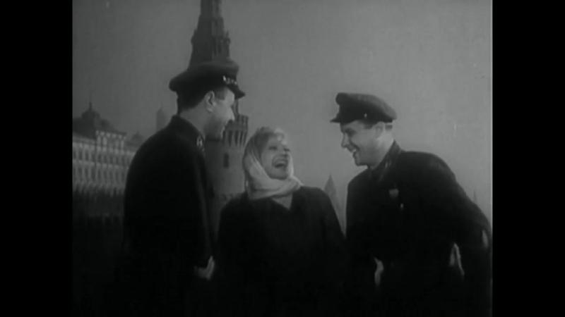 «В 6 часов вечера после войны» (1944) - военный, драма, реж. Иван Пырьев