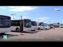 Более 600 новых автобусов поступили в Люберецкий филиал транспортной компании