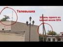 Для тех, кто верит только укрсми_ Бомбардировка в Луганске.