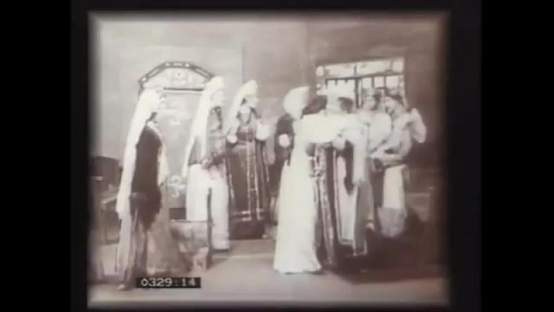 Русская свадьба XVI столетия (1909)