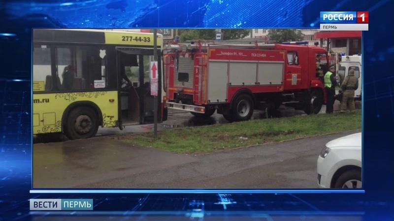 В Перми горел автобус