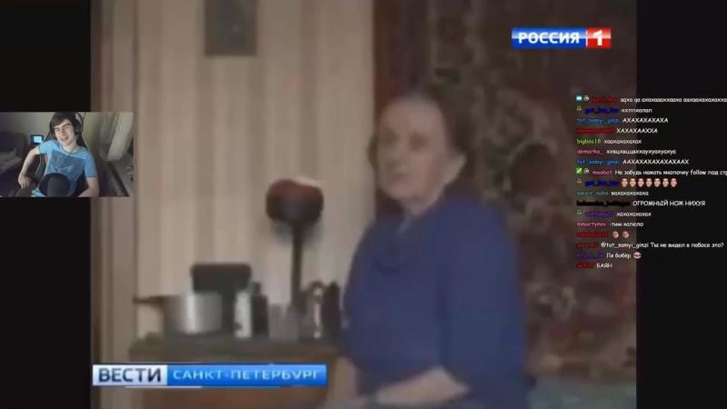 [Best Stream Moments] БРАТИШКИН СМОТРИТ | БРАТИШКИН НА РОССИИ 1 ИСТОРИЯ ПРО ГОЛУБЯ
